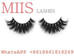 best best mink 3d eyelashes