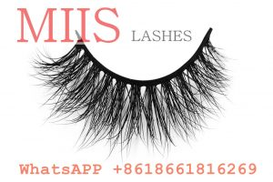 fur false eyelashes free sample